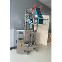 China High speed toner powder packaging machines multi function ND-F320 on sale