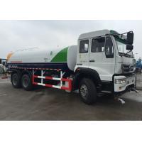 China SINOTRUK 20CBM Water Sprinkler Truck With Internal Anti - Corrosion Treatment on sale