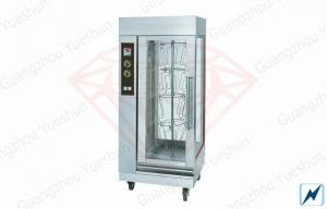 China Mini Electric Rotisserie Oven , Electric Shawarma Broiler on sale