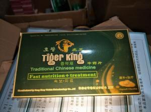 China Tiger King Male Performance Drugs Natural Sex Pill Herb Penis Erection Improvement on sale