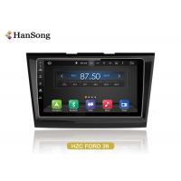 Ford Taurus 2013  Automotive Dvd Player  9 Inch Full Touch  Build In Professional Rds Tuner