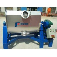 Stainless Steel Ribbon Mixer Machine / 100L Animal Feed Mixer Machine For Feed Additive
