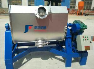 China Stainless Steel Ribbon Mixer Machine / 100L Animal Feed Mixer Machine For Feed Additive on sale
