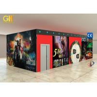 China Amusement Park Movie Theater Equipment 5D Cinema Equipment for Shopping Mall on sale