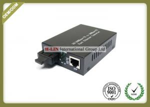 China 1000M Fiber Optic Media Converter Single Mode Dual Fiber With Transmission 20~100km on sale