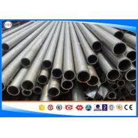 Seamless cold drawn steel tube +A heat treatment for automotitive part 41Cr4