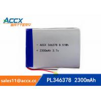 China 346378pl 3.7v 2300mah rechargeable lipo battery/polymer li-ion battery/lithium polymer battery china OEM manufacturer on sale