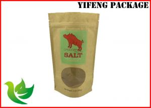 China Stand Up Ziplock Bags For Nuts With Kraft Paper Meterial , Free Sample on sale