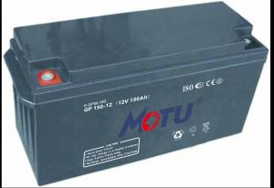 Quality Solar Energy Rechargeable Lead Acid Batteries With 15 Years Life Span for sale