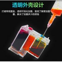 Edible ink cartridge for Coffee printer Food printer for HP 803BK 803 COLOR