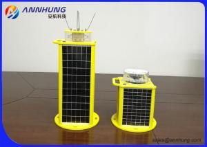 China Solar Powered LED Marine Lantern AH-LS/C-12 Valve - Regulated Lead Acid Battery on sale