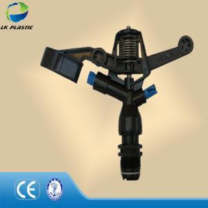 China impulse sprinkler on sale