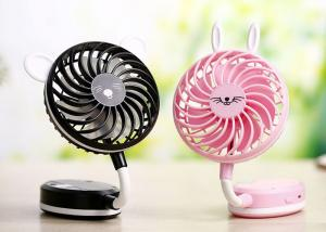 China Mini Foldable Battery Operated Table Fan , Rechargeable Table Fan With Built In Battery on sale