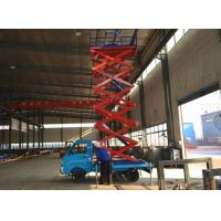 18m Mobile Aerial Work Platform 300 -3000 kg Loading Capacity