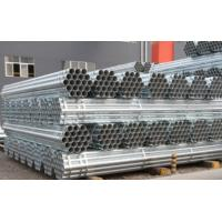 China Hot sales Galvanized steel pipe/ BS1387 hot dip galvanized steel pipe water pipe/ Hot dipped galvanized steel pipe on sale