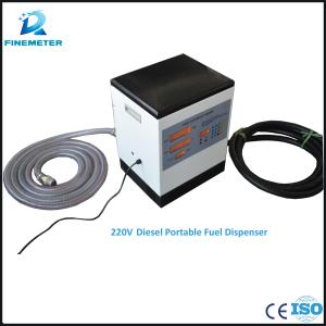 China AC 220V preset electronic mini fuel dispenser with digital LCD display on sale