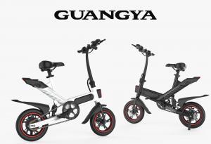 China Portable Tourist Electric City Folding Bike 350W Engine Power Front / Rear Dual Brakes on sale