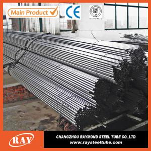 China High precision cold rolled silvery shock absorber carbon steel tube on sale