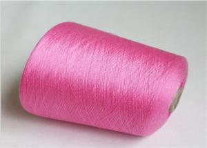 China 100% Polyester Knitting Yarn , 75d / 36f Polyester Dope Dyed Yarn Weaving For Socks on sale
