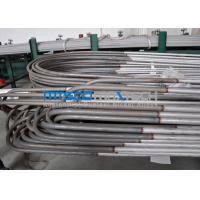 China 14 échangeurs de chaleur d'acier inoxydable de tube de chaudière de BWG pour l'industrie de chauffe-eau on sale