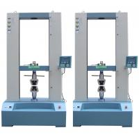 10KN Electronic UTM Universal Testing Machine Pull Compression Test CZ-8000B Strength Tester
