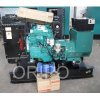 China factory direct sale! 50kw 60HZ diesel generator price of permanent magnet generator on sale