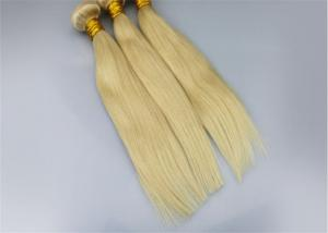 China Double Drawn 100% Real Remy Hair Extensions , Double Weft Remy Weave Hair Extensions on sale