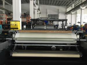 China TPU film & fabric coating,lamiating extrusion machine on sale