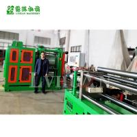 China PTFE wear strips tapes production line for piston and rod in hydraulic cylinder on sale