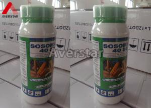 China Strong Contact Agricultural Herbicides Diuron 80% SC Phenyl Ureagroup Weed Killer on sale