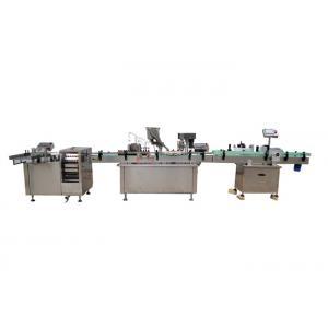 China Full Automatic Liquid Filling Machine , Syrup / Wine Beverage Filling Machine on sale