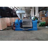 Safe Industrial Cold Press Oil Extractor , Automatic Mustard Oil Expeller Electric Motor