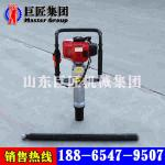 QTZ-3 portable earth drilling rig geotechnical engineering rig soil  drilling rig