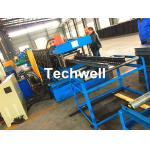 Auto Size Changing Cable Tray Profile Making Machine / Cable Tray Manufacturing Machine