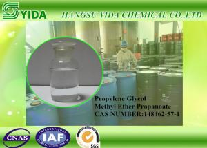 China Clear Liquid 1-Methoxy-2-Propyl Propanoate Low Acidity For Based Coatings on sale