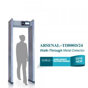 China IP55 24 detection zones Door Frame Metal Detector Walk Through Airport check on sale