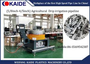 China 16mm / 20mm Plastic Pipe Production Line For Agricultural  Drip Irrigation Pipeline on sale