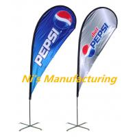 Teardrop banner flying flag for outdoor advertising