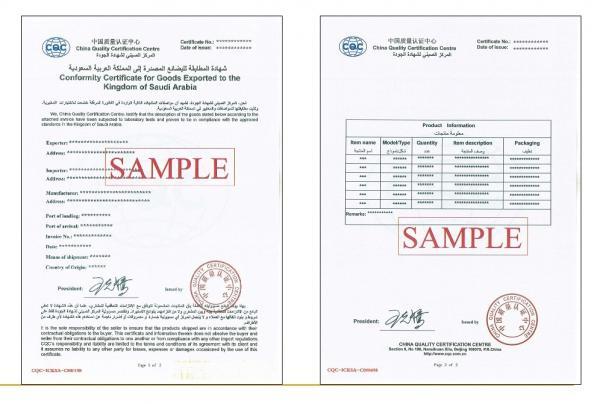 Saso saudi arabian standards organization coc for sale other saso saudi arabian standards organization coc images yadclub Gallery