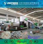 PP PE HDPE LDPE plastic granulator/plastic recycling pelletizer machine