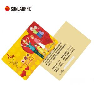 China 2018 new products blank pvc hotel key card envelopes card for restaurants hotel on sale