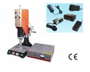 China Ultrasonic Plastic Welding Machine HX-2015 on sale