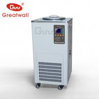 DHJF series Magnetic Stirring Refrigerant Reaction Bath