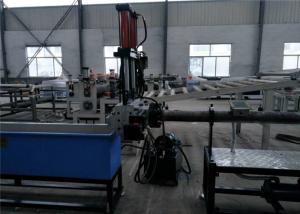 China PP PE Film Plastic Granule Making Machine , PP PE Granulating Machine , Plastic PE Film Recycle Machinery on sale