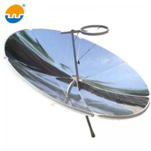 China Solar water heater portable parabolic solar cooker on sale
