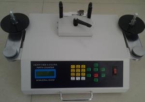 China Electrical Counting Machine Motorized SMD Smart Counter For SMT on sale