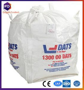 China 米/小麦粉/砂糖のためにリサイクルされるプラスチック ジャンボ白 PP バルク袋 on sale