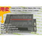 ABB M97 ~M2000 TPU-3HNE00313-1