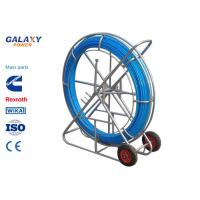 High Strength Solid Durable Fiberglass Duct Rodder Underground Cable Installation Equipment