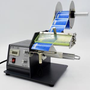 China Professional design for sticker transparent label stripping machine label dispenser 118C on sale